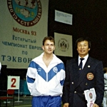 Grand Master Park with Mr. Scott GTF World Championships, Moscow 1993