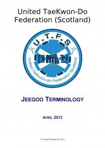 Jeegoo Terminology